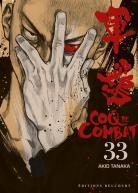 Coq de Combat 33