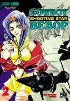 Cowboy Bebop  -  Shooting Star 2