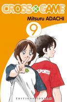 Vos acquisitions Manga/Animes/Goodies du mois (aout) - Page 3 Cross-game-manga-volume-9-simple-14909