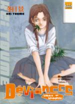 Découvrez un mangaka...! D-viances-manga-volume-1-simple-1167