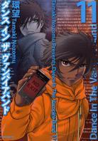 bund - [MANGA/ANIME] Dance in the Vampire Bund ~ Dance-in-the-vampire-bund-manga-volume-11-japonaise-46014