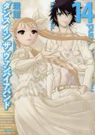 bund - [MANGA/ANIME] Dance in the Vampire Bund ~ Dance-in-the-vampire-bund-manga-volume-14-japonaise-65483