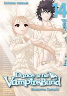 bund - [MANGA/ANIME] Dance in the Vampire Bund ~ Dance-in-the-vampire-bund-manga-volume-14-simple-68214