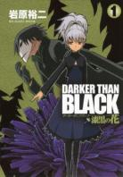 Darker Than Black - Shikkoku no Hana