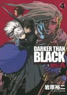 Darker Than Black - Shikkoku no Hana T.4