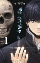 [MANGA] Darwin's Game ~ Darwin-s-game-manga-volume-1-simple-209919