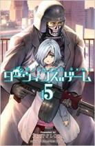 [MANGA] Darwin's Game ~ Darwin-s-game-manga-volume-5-simple-220539