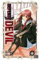 Defense Devil Defense-devil-manga-volume-4-simple-66776