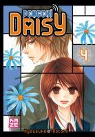 Dengeki Daisy Dengeki-daisy-manga-volume-4-simple-35736