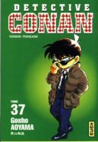 Detective Conan 37