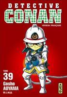 Detective Conan 39