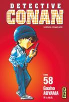 Detective Conan 58