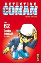 Detective Conan 62