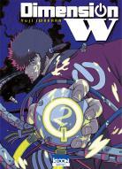 [anime & manga] Dimension W  Dimension-w-manga-volume-2-simple-78002