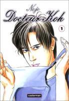 Docteur Koh
