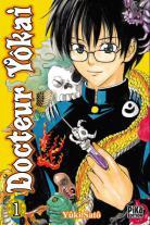 Docteur Yôkai