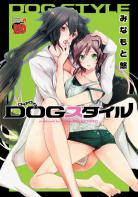 Dog Style - Minamoto You T.1