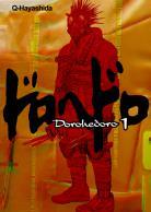 Soleil Dorohedoro-manga-volume-1-simple-4644