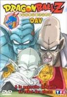 Dragon Ball Z - OAV 01 - A la Poursuite de Garlic