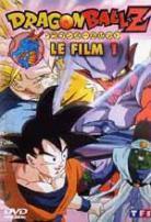 Dragon Ball Z - OAV 13 ( Le Film 1 ) - L' Attaque du Dragon 1