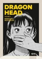 dragon-head-manga-volume-3-pika-graphic-