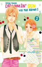 Dreamin' Sun Dreamin-sun-manga-volume-2-simple-76068