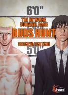 Découvrez un mangaka...! Duds-hunt-manga-volume-1-simple-1477