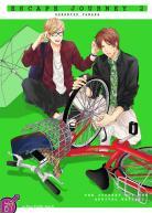 Manga - Escape Journey