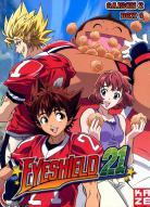Eye Shield 21 8