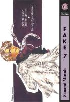 Fake 7