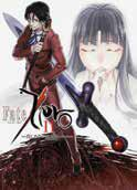 [Animé & Manga] Fate/Zero & Fate/Stay Night - Page 2 Fate-zero-manga-volume-11-francaise-241185