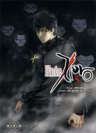 [Animé & Manga] Fate/Zero & Fate/Stay Night - Page 2 Fate-zero-manga-volume-5-francaise-214767