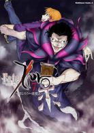 [Animé & Manga] Fate/Zero & Fate/Stay Night - Page 2 Fate-zero-manga-volume-7-francaise-224230