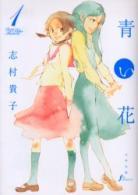 Aoi Hana - [MANGA/ANIME] Fleurs Bleues (Aoi Hana) Fleurs-bleues-manga-volume-1-japonaise-38147