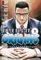 Free Fight Origins 2