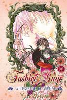 Fushigi Yûgi - La Légende de Gembu 12