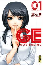 Manga - GE Good Ending