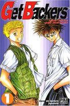Manga - Get Backers