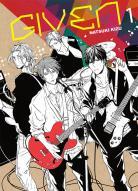 Manga - Given