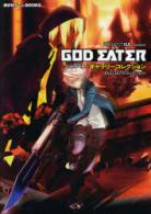 GOD EATER Gallery Collection 1