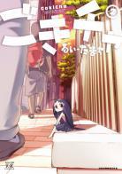 [MANGA] Gokicha ~ Gokicha-manga-volume-2-simple-231590