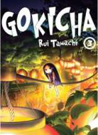 [MANGA] Gokicha ~ Gokicha-manga-volume-3-simple-238817