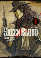 [MANGA] Green Blood ~ Green-blood-manga-volume-1-japonaise-52575