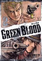 [MANGA] Green Blood ~ Green-blood-manga-volume-2-japonaise-52973