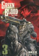 [MANGA] Green Blood ~ Green-blood-manga-volume-3-japonaise-59516