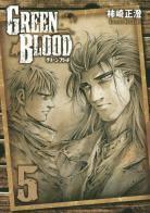 [MANGA] Green Blood ~ Green-blood-manga-volume-5-japonaise-74477