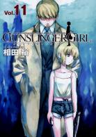 [MANGA/ANIME] Gunslinger Girl Gunslinger-girl-manga-volume-11-japonaise-22720