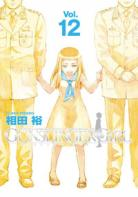 [MANGA/ANIME] Gunslinger Girl Gunslinger-girl-manga-volume-12-japonaise-32263