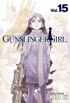 [MANGA/ANIME] Gunslinger Girl Gunslinger-girl-manga-volume-15-japonaise-68676
