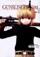 [MANGA/ANIME] Gunslinger Girl Gunslinger-girl-manga-volume-2-japonaise-19162